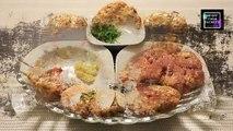 Chicken Kebab Recipe | Tawa Chicken Kebab  | How To Make Chicken Kebab