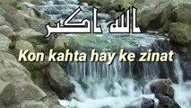 Best Islamic Whatsapp Status Video 2020 | Ramzan_whatsapp_status_video  2020 | islamic whatsapp status dua, islamic whatsapp status english, islamic whatsapp status full screen, islamic status for whatsapp in Arabic  best