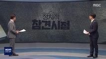 """[정참시] 새보수당 첫 법안 '군 가산점'…위헌인데? / 낭랑 18세 """"우리도 투표합시다."""""""