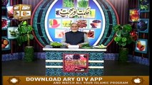 Hikmat Aur Serhat - 7th January 2020 - ARY Qtv