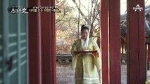 ♨충격♨ 최고의 관상가 곽박이 알게된 황제 암살 사건의 배후는?!