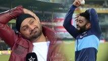INDvSL Virat Kohli Imitates Harbhajan Singh's Bowling Action At Indore