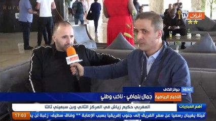 """Belmadi """"Mahrez mérite le Ballon d'Or plus que Mané"""""""