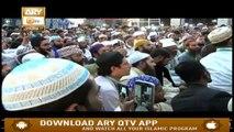 Islam ki Bahar - 7th January 2020 - ARY Qtv