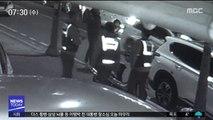 화장실 위로 휴대전화가…불법 촬영 경찰관 덜미
