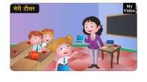 Meri_Teacher_Catun_Video