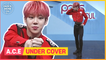 [Pops in Seoul] Byeong-kwan's Dance How To ! A.C.E(에이스)'s Under Cover