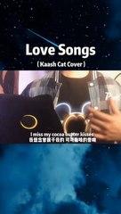【Love Songs】唱一个男声版吧,歌词你品