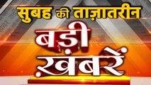 Top Headlines 08 January 2020 | Iran Attack on us Airbase| JNU Deepika Padukone | Delhi Election