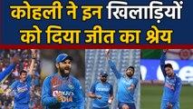 INDvsSL2nd-T20I :Virat Kohli praise on Navdeep Saini, Bumrah, Kuldeep after winning match |वनइंडिया
