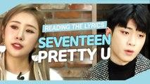 [Pops in Seoul] Reading the Lyrics! SEVENTEEN(세븐틴)'s Pretty U
