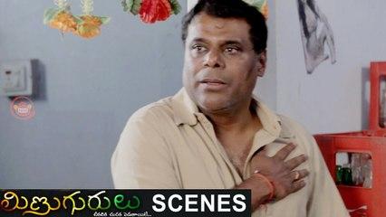 Narayana borrows money from Yellai _ Minugurulu Telugu Movie  Scenes_ Ashish, Suhasini