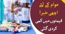 89 medicine's price decreased