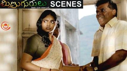 Raju asks Siva for help _ Minugurulu Telugu Movie _ Ashish, Suhasini