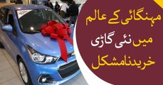 Purchase of new car hard in this era