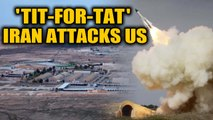 Iran attacks US troops at Iraq bases in a tit-for-tat assault | OneIndia News