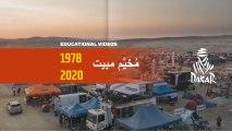 داكار ٢٠٢٠ - فيديو تعليمي - مُخيَّم مبيت