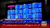 ARYNews Headlines| Senate ratifies Pak Army Act Amendment Bill | 3PM | 8 Jan 2020