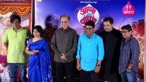 Bhaybheet | Poster Out | सुबोधचा नवा सिनेमा | Subodh Bhave