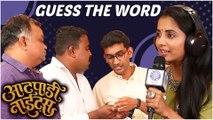 GUESS THE WORD ft. Team Aatpadi nights | Sayali Sanjeev | Pranav Raorane | New Movie