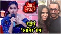 DON SPECIAL | सईचं 'आमिर' प्रेम | Sai Tamhankar | Amruta Khanvilkar | दोन स्पेशल | Colors Marathi