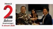 Video Syukuran Perayaan Ulang Tahun ke-2 Portal Berita iNews.id