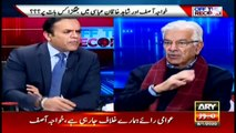 Off The Record | Kashif Abbasi | ARYNews | 8 January 2020