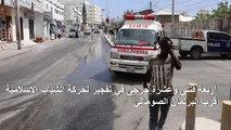 أربعة قتلى في تفجير لحركة الشباب الاسلامية قرب البرلمان الصومالي