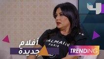 رانيا يوسف تكشف عن طبيعة أدوارها في أفلامها الجديدة