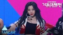 [예능연구소 직캠] MAMAMOO - Destiny+HIP (WHEEIN) @2019 MBC Music festival 20191231