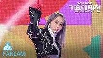 [예능연구소 직캠] MAMAMOO - Destiny+HIP (MOONBYUL) @2019 MBC Music festival 20191231