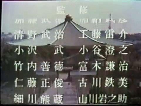 Tenshin Shoden Katori Shinto Ryù