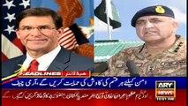 ARYNews Headlines | PM Imran instructs FM Qureshi to visit Iran, KSA and US | 10AM | 9Jan 2020