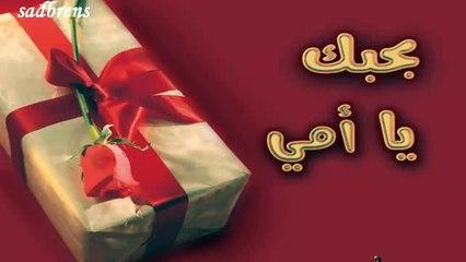 اغنيه ياسمين نيازي - طعم الحروف بمناسبه عيد الام 2013