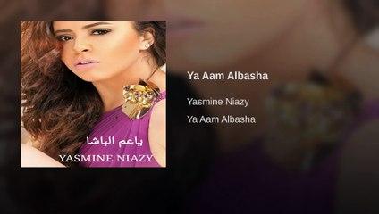 Ya Aam Albasha - يا عم الباشا