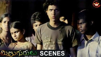 Raju and his friends filming hostel atrocities Scene 1 _ Minugurulu Telugu Movie _ Ashish, Suhasini