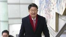 검찰, '강원랜드 채용 비리' 권성동 항소심 징역 3년 구형 / YTN