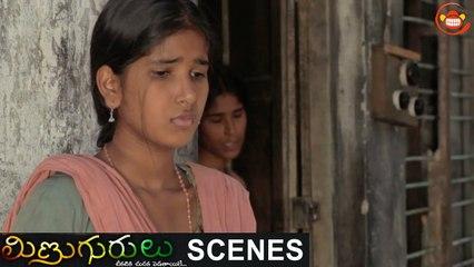 Raju records what Narayana does _ Minugurulu Telugu Movie _ Ashish, Suhasini