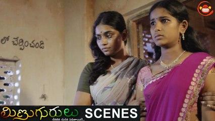Narayana calls Yellai to the orphanage _ Minugurulu Telugu Movie _ Ashish, Suhasini