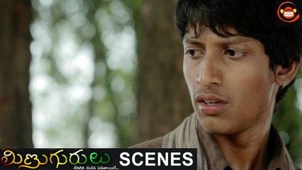 Raju asks Siva about the DVD _ Minugurulu Telugu Movie _ Ashish, Suhasini