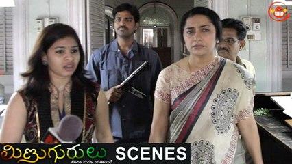 Raju and SIva go to the collector's office _ Minugurulu Telugu Movie _ Ashish, Suhasini