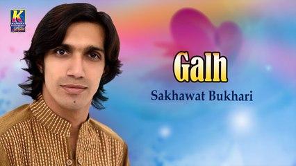 Sakhawat Bukhari New Sindhi Song - Galh - Sindhi Popular Song