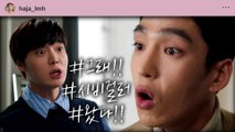 [Love With Flaws] EP.27,challenge one's brother, 하자있는 인간들 20200109