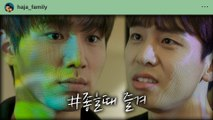 [Love With Flaws] EP.28,a significant remark, 하자있는 인간들 20200109