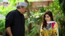Mera Qasoor Episode 36 | Part 1 | 9th January 2020