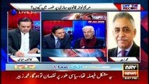 Off The Record | Kashif Abbasi | ARYNews | 9 January 2020