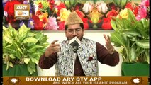Mehfil e Naat (Newport Institute) - Part 2 - 9th January 2020 - ARY Qtv