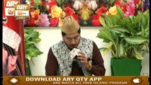 Mehfil e Naat (Newport Institute) - Part 4 - 9th January 2020 - ARY Qtv