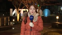 [날씨] 어제보다 추워, 서울 -4.3℃...중서부 미세먼지↑ / YTN