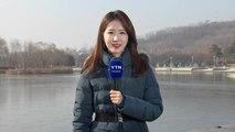 [날씨] 맑고 온화...인천 초미세먼지주의보 / YTN